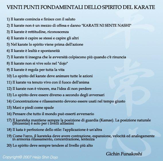Venti Punti Fondamentali dello Spirito del Karate